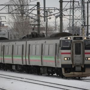 2月22日 菊水S字3