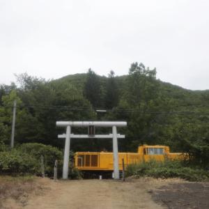 ロイヤル追っかけ 上白滝神社&第5石狩川鉄橋