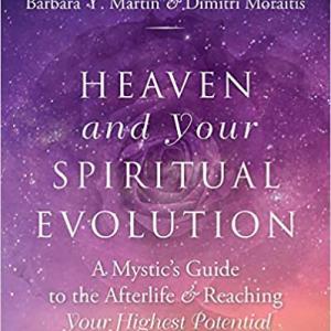 『天国とあなたのスピリチュアルな進化』Heaven and Your Spiritual ...