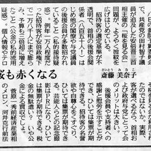 日本の避難所、世界に遅れ 雑魚寝、物資不足は100年前と変わらず