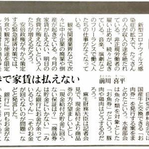 安倍首相による、安倍首相のための、安倍首相の東京五輪
