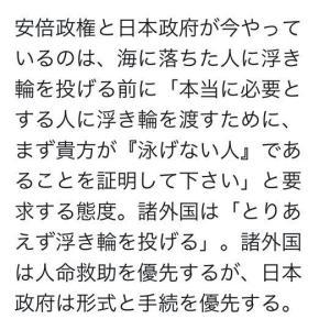 肺炎で亡くなった方でPC検査した方は東京都で、たった3人