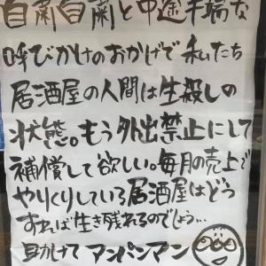 「東京は手遅れに近い、検査抑制の限界を認めよ」WHO事務局長側近の医師が警鐘