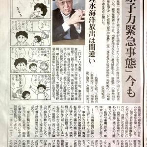 「五輪で福島を忘れさせようと…原子力緊急事態は今も」 小出裕章さんに聞く