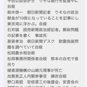 朝鮮人差別の現実 モランボンのコマーシャルと米倉斉加年