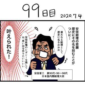 日本が「駐在員の住みたくない国」に堕ちた屈辱  33カ国中32位