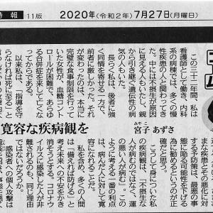 日本のPCR検査数はアフリカ諸国より少ない158位