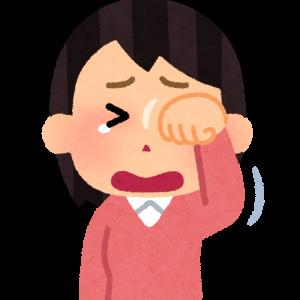 マツエクを付けている時の目元のかゆみ等は、雑菌などが原因でなくグルーアレルギーかもしれません
