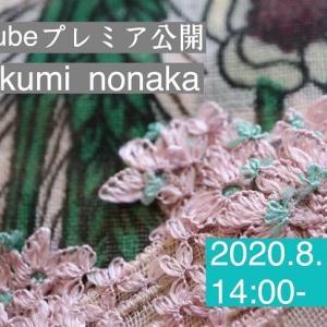 オヤマニアの会「編み編みパーティー」お申込みとエラズーのオヤをひたすら見る動画は本日です