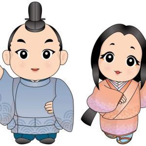 日本婚姻史 part3