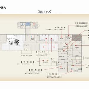 明治の中期、島根県津和野町に凄い病院(畑迫病院)があった ・・・ その3