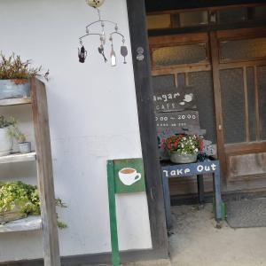 大黒屋サンガムカフェ