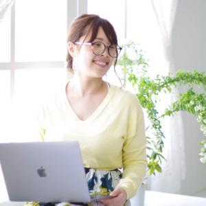 会社員→起業・副業の注意点