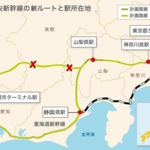リニア新幹線の新ルート案!