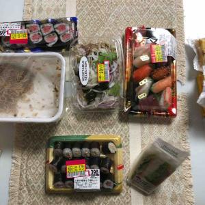 【日常】食事記録