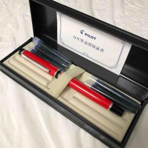 【日常】初めての万年筆