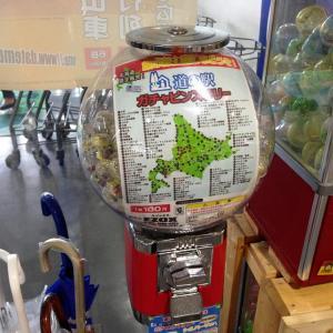 ガチャピンズラリーは北海道限定。キャンピングカーで道の駅を回る楽しみ。