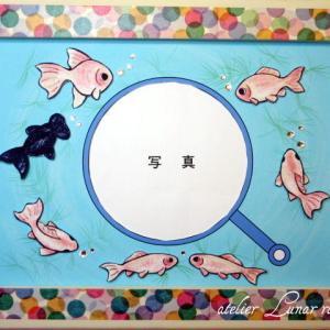 日曜体験教室「金魚で飾った写真たてを作ろう」(2021年7月25日 in 万葉館)のお知らせ!!