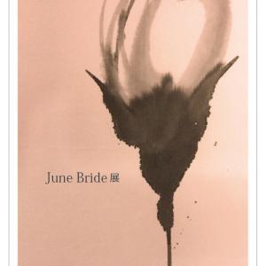 「June Bride展」昨日無事に作品を発送しました(^^)V