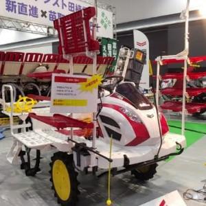 農機フェア2021