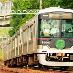 2020年7月16日の撮影記録 神戸電鉄有馬線 箕谷~谷上にて撮影