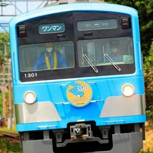 近江鉄道300形を撮影