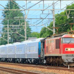 キハ261系1000番台甲種輸送を撮影