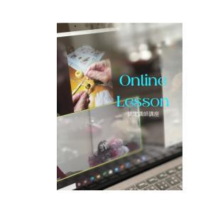 グルーデコ認定講座をオンラインで開催しています