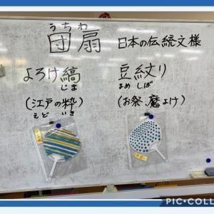 日本の伝統文様 うちわ作り