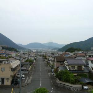 広島のニュータウンといえば