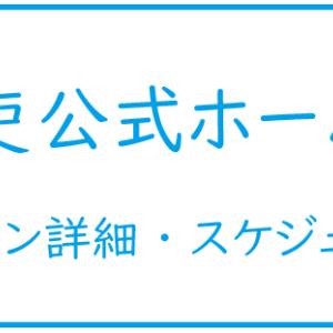 2020-2021中島智吏スキー滑走動画#6