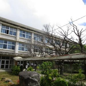 美東中学校旧校舎お別れ会行ってきた!