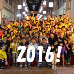 リノスク沖縄2020募集!