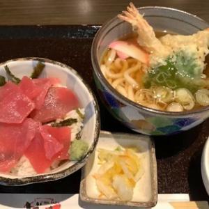 まぐろ丼&天ぷらうどん