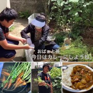 おばぁと孫の美味しい夏野菜カレー♪