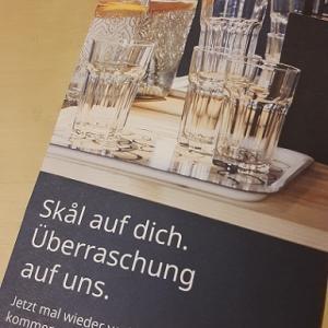 グラス4個のIKEAのクーポン