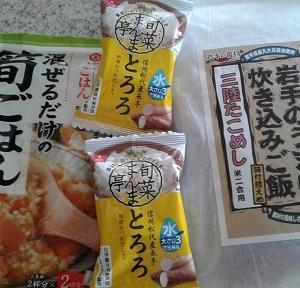 豊富な日本のおいしい便利アイテム