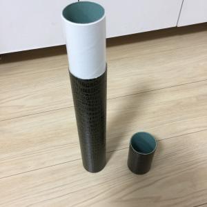 この筒、何に使うかわかります?