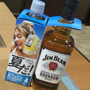 現状維持でJIM BEAM!(^O^)/(笑)