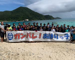 ハナリ島遠泳^_^