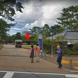 779 今日はZで奈良国立博物館