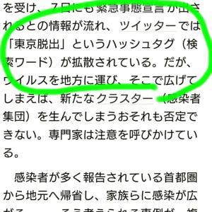 ◆悲報◆朝日新聞、またまた捏造がばれて炎上してしまう