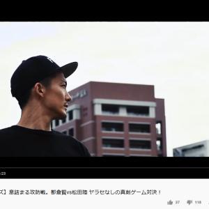 ◆悲報◆都倉ケンさん、Youtube公式チャンネルも荒れ放題!低評価続出(´・ω・`)