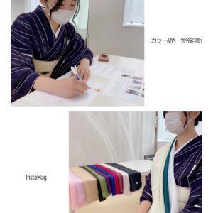 【8月プレゼント企画有り】似合うが見つかる着物色柄診断・S様のご感想