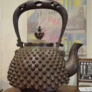 南部鉄の湯でお茶を