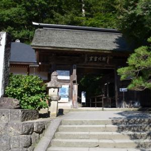 みちのく2千キロの旅 山形県山寺