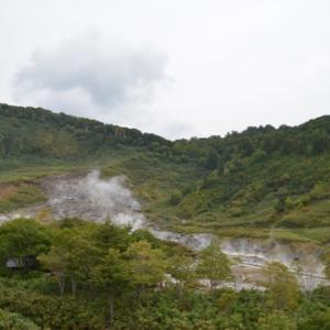 みちのく2千キロの旅      玉川温泉