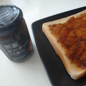 黒蜜ピーナッツバター