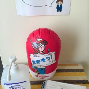苫小牧市感染拡大警報の解除(北海道におけるまん延防止等重点措置)