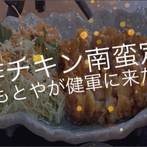 [熊本食べて応援]動画 黒酢チキン南蛮のたかもとやが健軍に来たぞ!☆熊本市東区健軍
